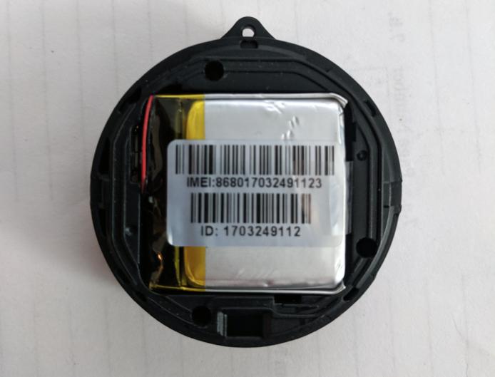中欧60万部GPS定位器保安薄弱  密码「123456」用IMEI码做ID