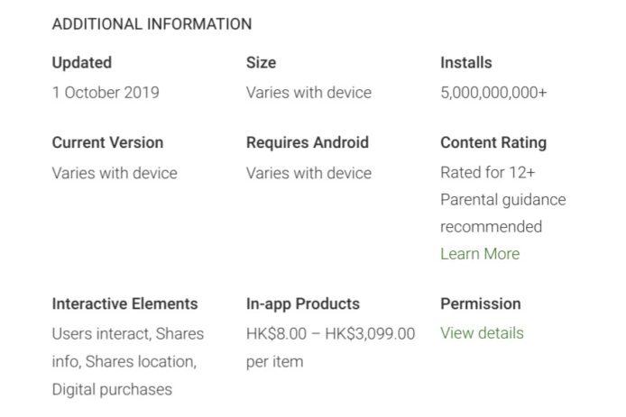安装数字突破 50 亿 Facebook 创下 Android 软件纪录