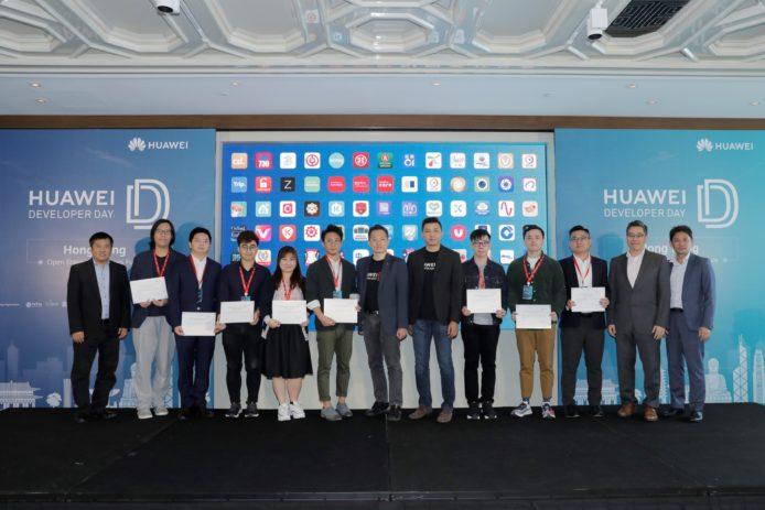 华为 HUAWEI Developer Day 2019自家HMS平台建立智能全场景生态