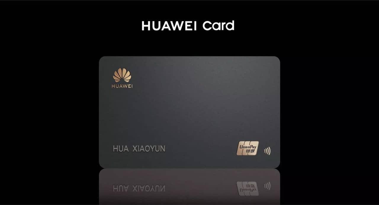 HUAWEI Card虚拟银行卡,9月初中国举行发布会!插图